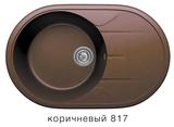 Мойка кварцевая Polygran Tolero R-116kr