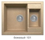 Мойка кварцевая Polygran Tolero R-109be