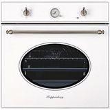 Духовой шкаф электрический встраиваемый Kuppersberg SR 609 W Silver