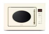 Микроволновая печь встраиваемая Midea MI 9255 RGI-B