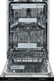 Посудомоечная машина встраиваемая  Zigmund & Shtain DW 169.4509 X