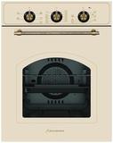 Духовой шкаф электрический Schaub Lorenz SLB EB4610