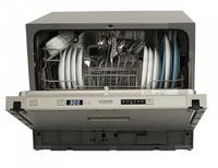 Посудомоечная машина компактная Krona CI 55 HAVANA