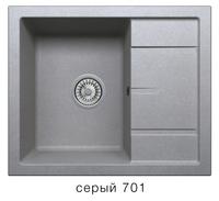Мойка кварцевая Polygran Tolero R-107se