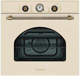 Духовой шкаф электрический Schaub Lorenz SLB EB6860