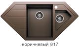 Мойка кварцевая Polygran Tolero R-114kr