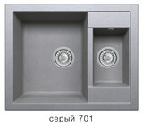 Мойка кварцевая Polygran Tolero R-109se