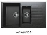 Мойка кварцевая Polygran Tolero R-118bl