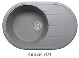 Мойка кварцевая Polygran Tolero R-116se