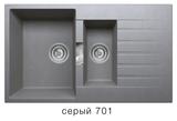 Мойка кварцевая Polygran Tolero LOFT TL-860se