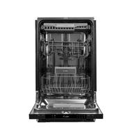 Посудомоечная машина встраиваемая Lex PM 4553