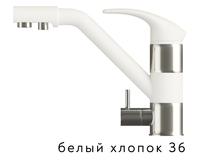 Смеситель Polygran Дуо низкий wc