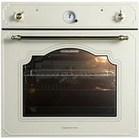 Духовой шкаф электрический Zigmund & Shtain E 134 X
