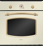 Духовой шкаф электрический Hansa BOEY68219